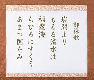 武蔵野三十三観音霊場(7番 徳蔵寺)
