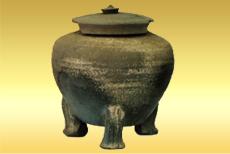 獣脚付蔵骨器(市有形文化財)