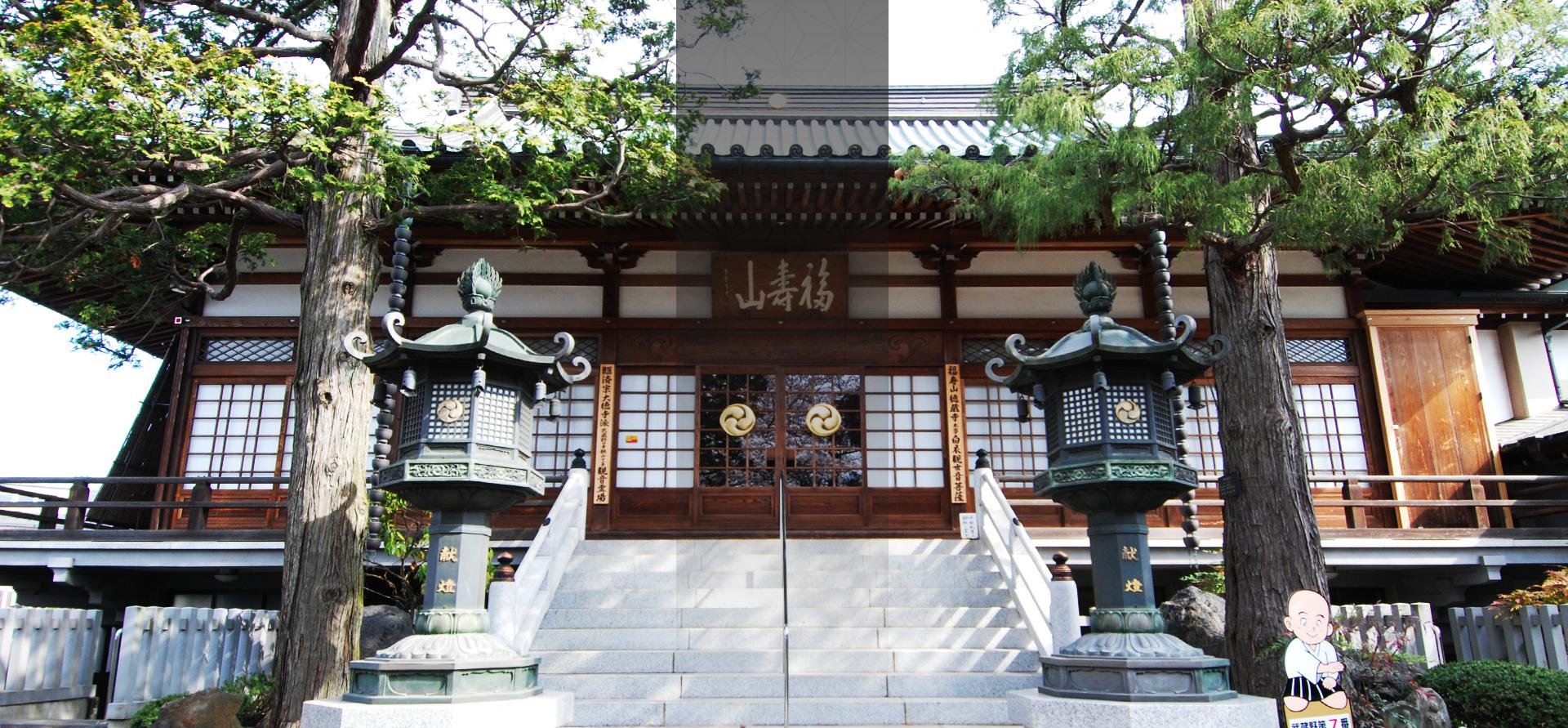 東京都東村山市にある徳蔵寺は重要文化財に囲まれた臨済宗のお寺です。